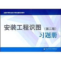 http://ec4.images-amazon.com/images/I/41wDHq8L65L._AA200_.jpg
