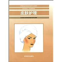 http://ec4.images-amazon.com/images/I/41wEaIQqhHL._AA200_.jpg