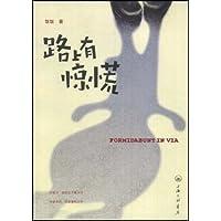 http://ec4.images-amazon.com/images/I/41wGdGQ69BL._AA200_.jpg