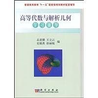 http://ec4.images-amazon.com/images/I/41wHGF0B1EL._AA200_.jpg
