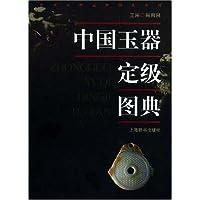 http://ec4.images-amazon.com/images/I/41wHqJUiw1L._AA200_.jpg