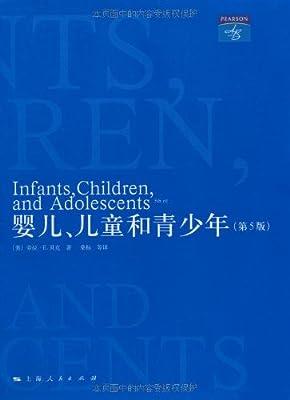婴儿儿童和青少年.pdf