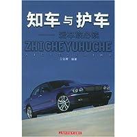 http://ec4.images-amazon.com/images/I/41wRb9Sn%2BCL._AA200_.jpg