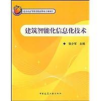http://ec4.images-amazon.com/images/I/41wWf0vT11L._AA200_.jpg
