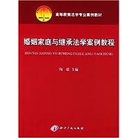 http://ec4.images-amazon.com/images/I/41wYktbjd3L._AA200_.jpg