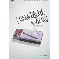 http://ec4.images-amazon.com/images/I/41wZOPW-gyL._AA200_.jpg