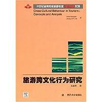 http://ec4.images-amazon.com/images/I/41wdILVltJL._AA200_.jpg