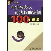 http://ec4.images-amazon.com/images/I/41wja6ZwE%2BL._AA200_.jpg
