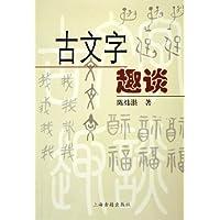 http://ec4.images-amazon.com/images/I/41wlN5jRy-L._AA200_.jpg