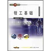 http://ec4.images-amazon.com/images/I/41wlSEnJ-qL._AA200_.jpg