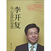 http://ec4.images-amazon.com/images/I/41wntcLA2%2BL._AA200_.jpg