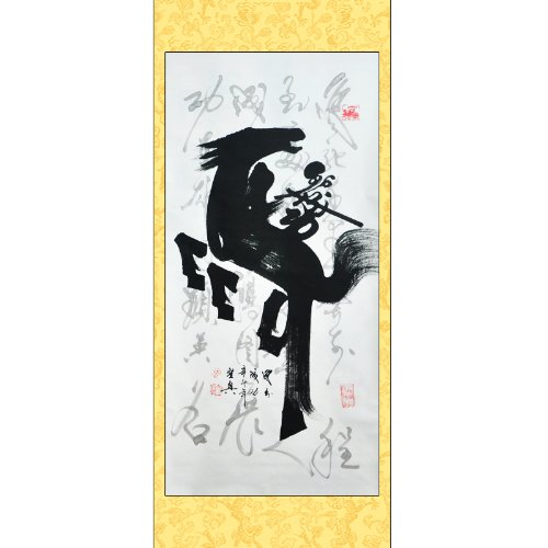 山的演变象形文字-阁 马上成功 象形字 纯手绘 风水画 四尺 GH41044 水墨画 国画山水 图片