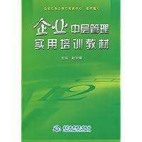 http://ec4.images-amazon.com/images/I/41wp74vTAML._AA200_.jpg