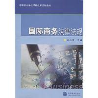 http://ec4.images-amazon.com/images/I/41wsKyhNt6L._AA200_.jpg