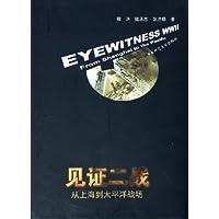 http://ec4.images-amazon.com/images/I/41wxwuo74JL._AA200_.jpg