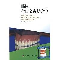 http://ec4.images-amazon.com/images/I/41wzw6KkW2L._AA200_.jpg