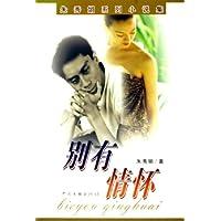 http://ec4.images-amazon.com/images/I/41x1aGtytVL._AA200_.jpg