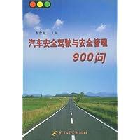 http://ec4.images-amazon.com/images/I/41x3kVbPXJL._AA200_.jpg