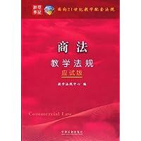 http://ec4.images-amazon.com/images/I/41x7UsL7x9L._AA200_.jpg