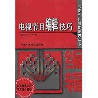 http://ec4.images-amazon.com/images/I/41xA8XIpWWL._AA200_.jpg