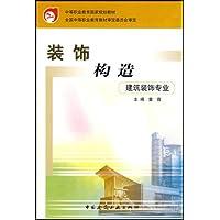 http://ec4.images-amazon.com/images/I/41xB-rsP4JL._AA200_.jpg