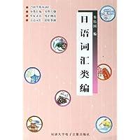 http://ec4.images-amazon.com/images/I/41xEc6xIk9L._AA200_.jpg