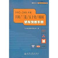 http://ec4.images-amazon.com/images/I/41xHDiweBYL._AA200_.jpg