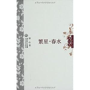 林觉民故居(冰心故居)