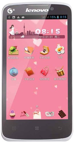 Lenovo 联想 A670T 3G手机(珍珠白) TD-SCDMA/GSM 双卡双待-图片