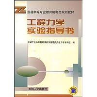 http://ec4.images-amazon.com/images/I/41xIz8qhewL._AA200_.jpg