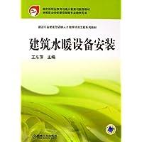 http://ec4.images-amazon.com/images/I/41xJOBjP3gL._AA200_.jpg