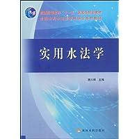 http://ec4.images-amazon.com/images/I/41xJwfMI0dL._AA200_.jpg