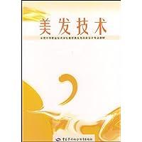 http://ec4.images-amazon.com/images/I/41xKO8ZUsbL._AA200_.jpg