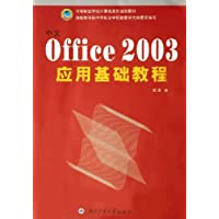 http://ec4.images-amazon.com/images/I/41xO9xd3WkL._AA200_.jpg