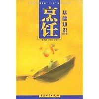 http://ec4.images-amazon.com/images/I/41xQ5BHJ13L._AA200_.jpg