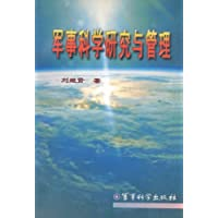 http://ec4.images-amazon.com/images/I/41xTcTlOGLL._AA200_.jpg