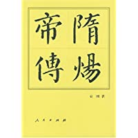 http://ec4.images-amazon.com/images/I/41xU6RU2YNL._AA200_.jpg