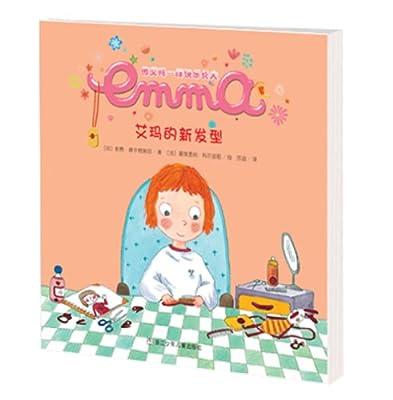 像艾玛一样快乐长大:艾玛的新发型.pdf