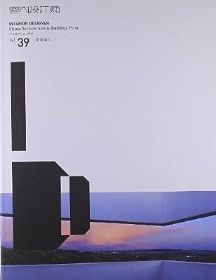 室内设计师39:度假酒店.pdf