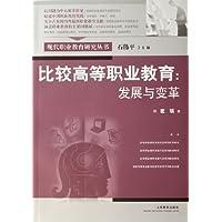 http://ec4.images-amazon.com/images/I/41xXHGNkvvL._AA200_.jpg