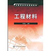 http://ec4.images-amazon.com/images/I/41xYBLNxCzL._AA200_.jpg