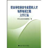 http://ec4.images-amazon.com/images/I/41xYXzCNTvL._AA200_.jpg