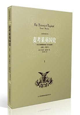 麦考莱英国史.pdf