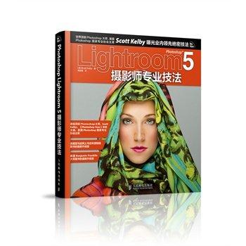 PhotoshopLightroom5摄影师专业技法.pdf