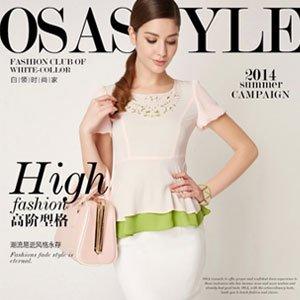 OSA 欧莎2014夏季新款女装OL风修身镂空打底衫雪纺衫 女SV480010
