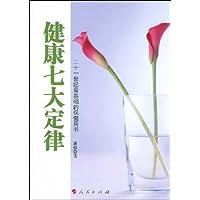http://ec4.images-amazon.com/images/I/41xaxXweg6L._AA200_.jpg