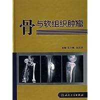 http://ec4.images-amazon.com/images/I/41xbIdJIQLL._AA200_.jpg