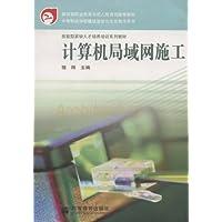 http://ec4.images-amazon.com/images/I/41xcDks1SVL._AA200_.jpg