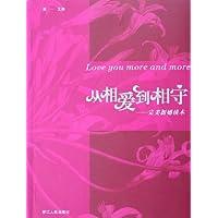 http://ec4.images-amazon.com/images/I/41xclm8-qHL._AA200_.jpg