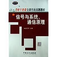 http://ec4.images-amazon.com/images/I/41xfK9O-TFL._AA200_.jpg